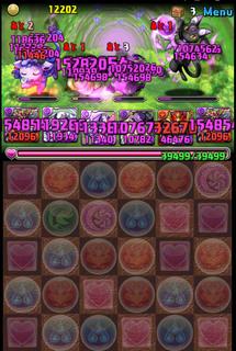 Screenshot_2015-06-24-09-46-13.jpeg