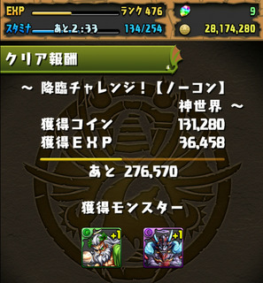 Screenshot_2015-08-18-11-02-50.jpeg