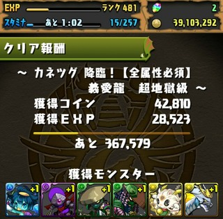 Screenshot_2015-09-16-15-07-58.jpeg