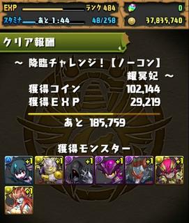 Screenshot_2015-09-24-00-40-36.jpeg