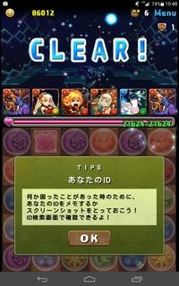 Screenshot_2015-12-02-10-48-20.jpeg