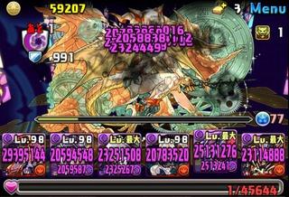 Screenshot_2016-06-23-16-40-43.jpg